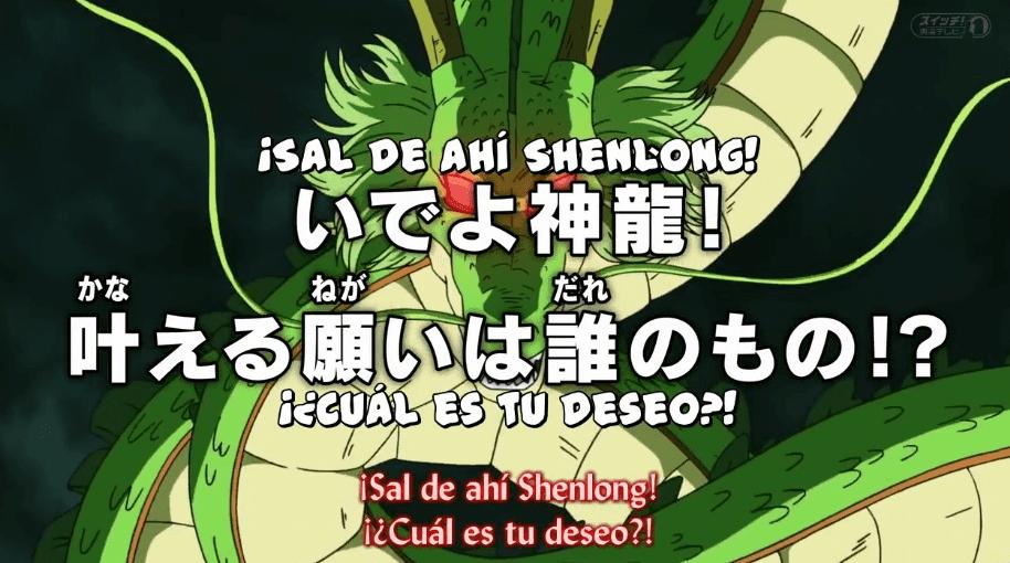 Dragon Ball Super Capítulo 68 Sub Español