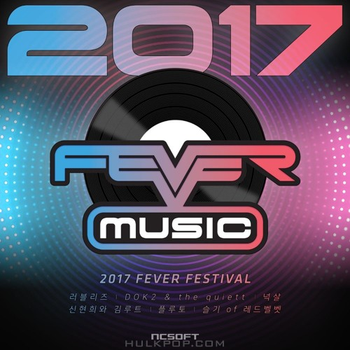 Various Artists – 2017 FEVER FESTIVAL