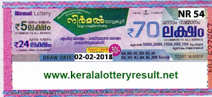 KERALA LOTTERY, kl result yesterday,lottery results, lotteries results, keralalotteries, kerala lottery, keralalotteryresult, kerala lottery result, kerala lottery result live,   kerala lottery results, kerala lottery today, kerala lottery result today, kerala lottery results today, today kerala lottery result, kerala lottery result 02-02-2018, Nirmal lottery   results, kerala lottery result today Nirmal, Nirmal lottery result, kerala lottery result Nirmal today, kerala lottery Nirmal today result, Nirmal kerala lottery result, NIRMAL   LOTTERY NR 54 RESULTS 02-02-2018, NIRMAL LOTTERY NR 54, live NIRMAL LOTTERY NR-54, Nirmal lottery, kerala lottery today result Nirmal, NIRMAL   LOTTERY NR-54, today Nirmal lottery result, Nirmal lottery today result, Nirmal lottery results today, today kerala lottery result Nirmal, kerala lottery results today Nirmal,   Nirmal lottery today, today lottery result Nirmal, Nirmal lottery result today, kerala lottery result live, kerala lottery bumper result, kerala lottery result yesterday, kerala   lottery result today, kerala online lottery results, kerala lottery draw, kerala lottery results, kerala state lottery today, kerala lottare, keralalotteries com kerala lottery   result, lottery today, kerala lottery today draw result, kerala lottery online purchase, kerala lottery online buy, buy kerala lottery online