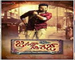 Janatha Garage Jukebox