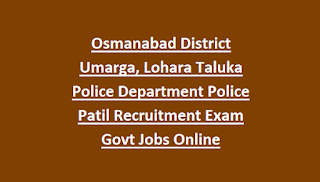 Osmanabad District Umarga, Lohara Taluka Police Department Police Patil Recruitment Exam Govt Jobs Online