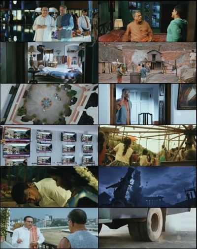 Rana Vikrama (2015) Hindi - Kannada Movie Download 400mb