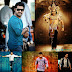 Ntr Birthday Special Photo Gallery