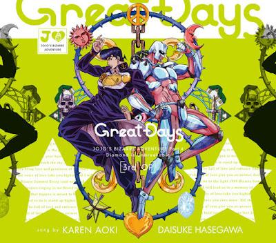 Great Days - Opening 3 JoJo Bizarre Adventure: Diamond is Unbreakable