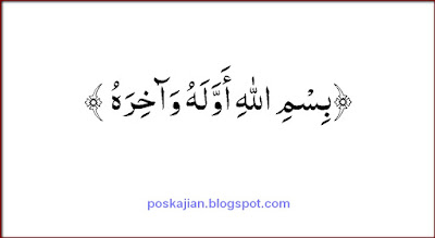 Bacaan Bila Lupa Membaca Doa Makan dan Minum