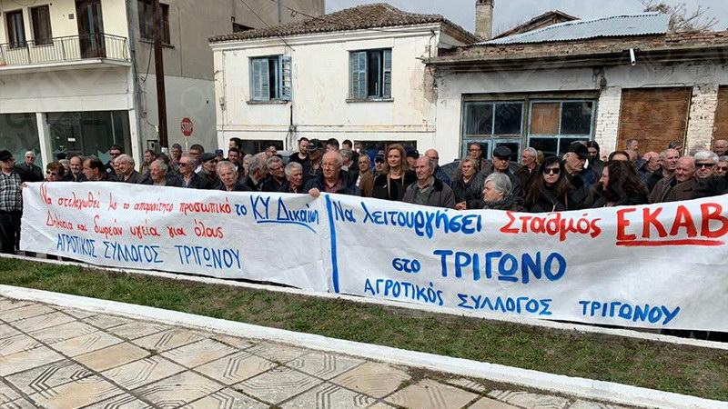 Συγκέντρωση διαμαρτυρίας ενάντια στην υποβάθμιση του Κέντρου Υγείας Δικαίων