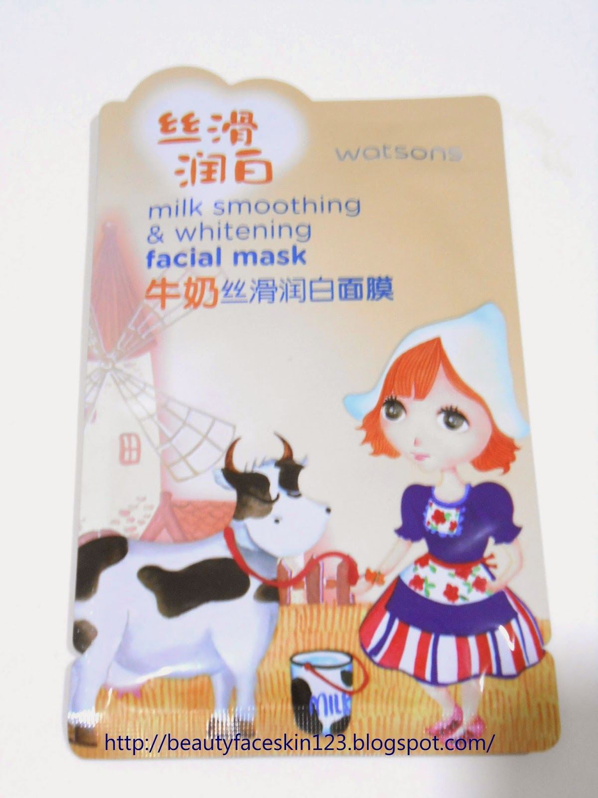 WATSONS MILK SMOOTHING&WHITENING FACIAL MASK