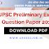 UPSC Preliminary Exam Question Paper 2017 PDF Download