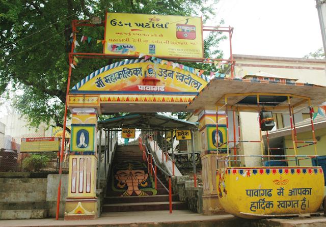 Sabhi ki Muradon ko Pura Karne Vale Rahasyamayi Mandir