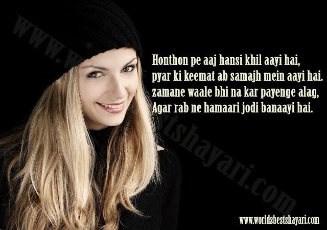Hasi Shayari | Hasi Quotes English | Hasi Shayari Hindi