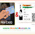 How to Link Pan Card to Aadhar Card Online & SMS (Aadhar-Pan Link)