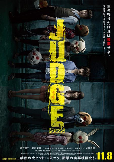 Judge Live Action Subtitle Indonesia