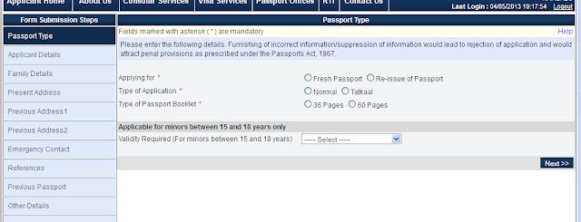 passpor application