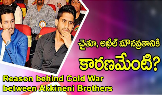 Akkineni Brothers Cold War