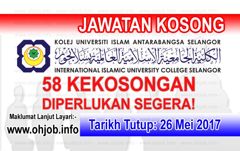 Jawatan Kerja Kosong KUIS - Kolej Universiti Islam Antarabangsa Selangor logo www.ohjob.info mei 2017