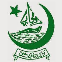 Karachi University BSc Date Sheet 2017