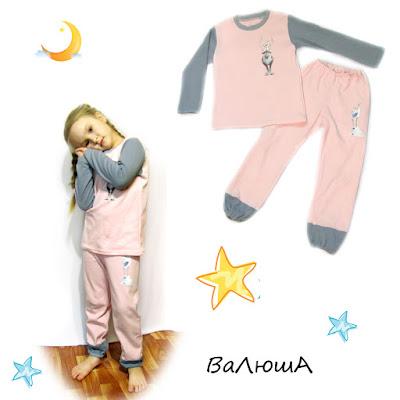 Детская пижамка. Валюша блог о шитье.