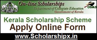 Kerala Scholarship 2017-18