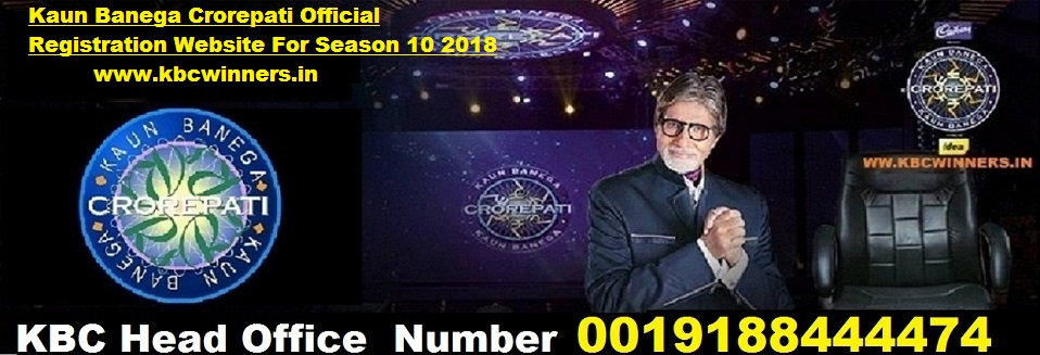 KBC Lottery Winner 2018 35 Lakh List August 2018 | KBC Contact # 0019188444454
