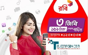 Robi 3GB Internet Offer Only 159 Tk 2016