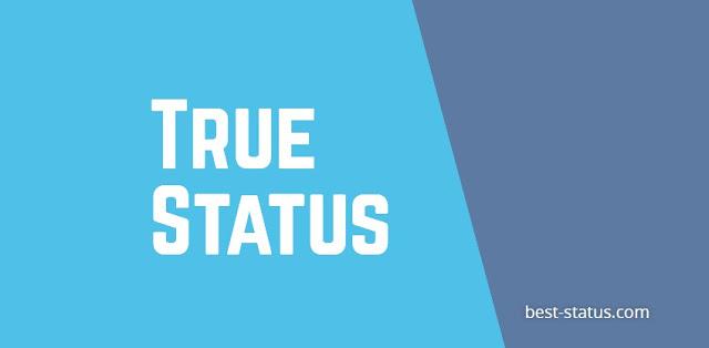 True Status