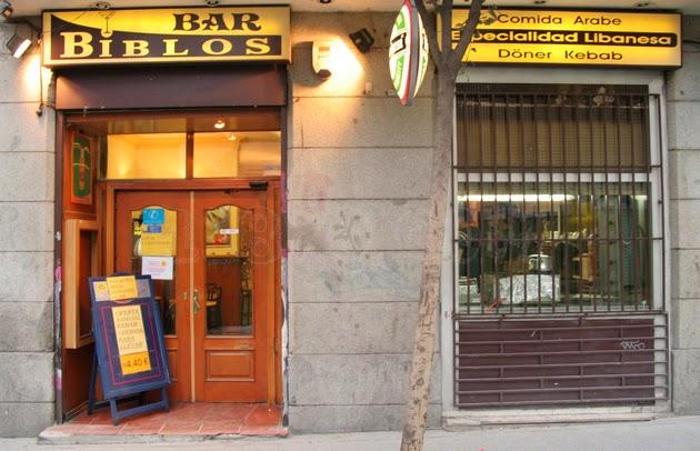 restaurante libanes Biblos