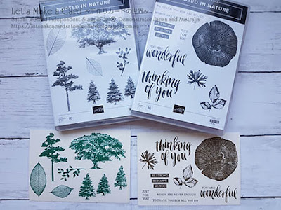 SU NEW Cling Stamps Rooted in Nature Satomi Wellard-Independent Stampin'Up! Demonstrator in Japan and Australia, #su, #stampinup, #cardmaking, #papercrafting, #rubberstamping, #stampinuponlineorder, #craftonlinestore, #papercrafting, #handmadegreetingcard, #greetingcards #suclingrubgerstamp #rootedinnature   #stampratus #スタンピン #スタンピンアップ #スタンピンアップ公認デモンストレーター #ウェラード里美 #手作りカード #スタンプ #カードメーキング #ペーパークラフト #スクラップブッキング #ハンドメイド #オンラインクラス #スタンピンアップオンラインオーダー #スタンピンアップオンラインショップ #フェイスブックライブワークショップ #クリングラバースタンプ  #ルーテッドインネイチャー #スタンパレイタス