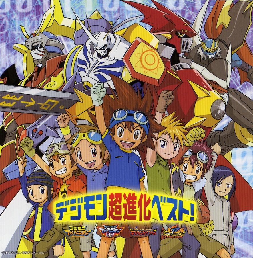 Digimon Adventure - Filme 01