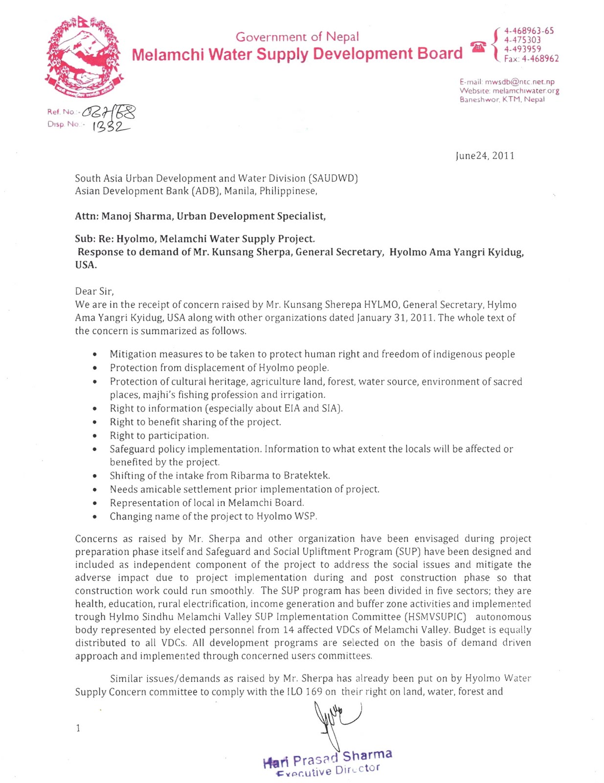 Asian development bank mail
