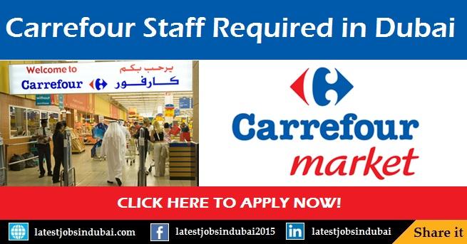 Carrefour UAE careers and jobs in Dubai