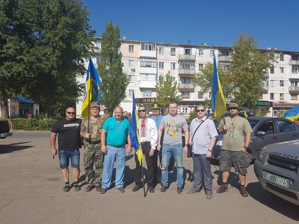открывшемся окне день независимости в рубежном фото территории