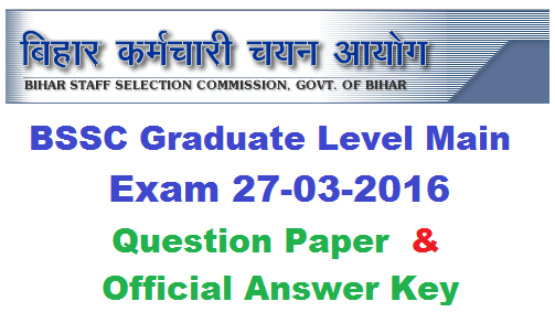 bssc-graduate-mains-2016-answerkey