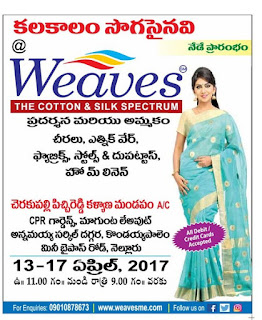 weaves show room nellore