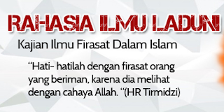 Pengertian Ilmu Laduni Menurut Islam