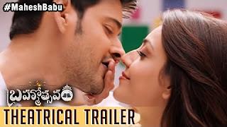 Brahmotsavam Official Theatrical Trailer _ Mahesh Babu _ Samantha _ Kajal Aggarwal _ PVP Cinema