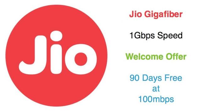1Gbps வேகத்தில் வரவுள்ள ரிலையன்ஸ் ஜியோ ஜிகாஃபைபர் பிராட்பேண்ட் வசதி 1