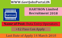 HARTRON Limited Recruitment 2018 – 248 Data Entry Operators
