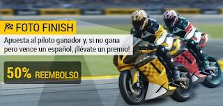 bwin promocion GP Aragon motogp 23 septiembre