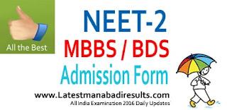 NEET-2 Application Form 2016,AIPMT NEET-II Registration Form,NEET 2016 MBBS/BDS Admission Form 2016,
