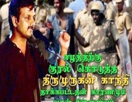Thirumurugan Gandhi Kathu Pinnani..