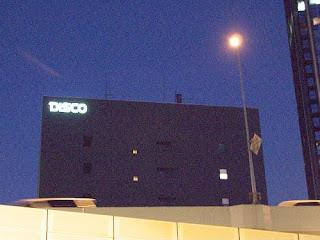 Disco Tokyo