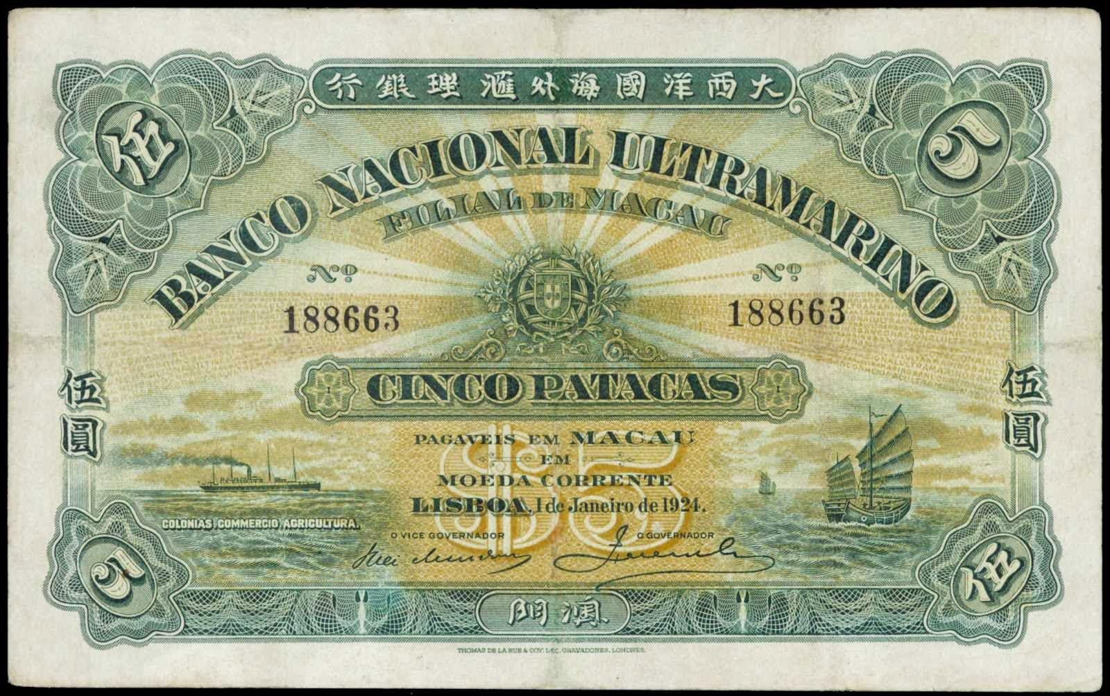 Macau Banknotes 5 Patacas 1924 Banco Nacional Ultramarino