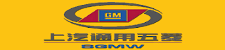 <img alt='Lowongan Kerja PT. SGMW Motor Indonesia' src='silokerindo.png'/>