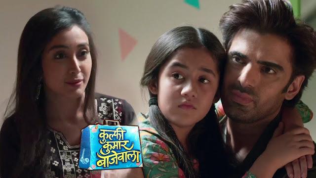 Big Twist : Sikandar's situation of dilemma amid daughters Kulfi in Kulfi Kumar Bajewala