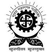 ICDS Surat Municipal Corporation Recruitment 2016-17 for 17 Aanganwadi Helper Posts
