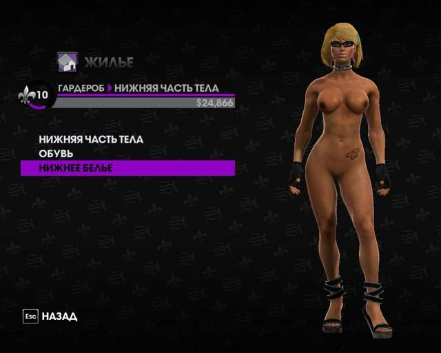 nude girls saints row