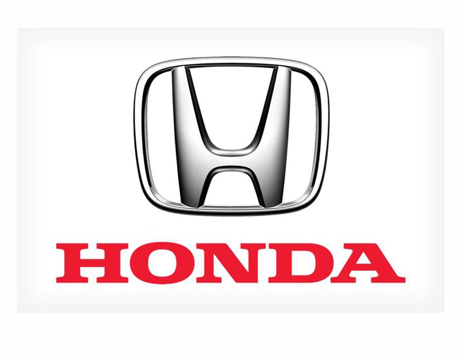 Lowongan Kerja PT Honda Prospect Motor (HPM) Terbaru Tahun 2018