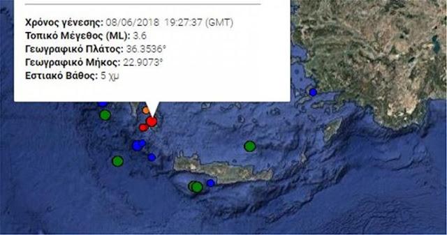 Σεισμός 3,6 Ρίχτερ βόρεια των Κυθήρων ταρακούνησε την Πελοπόννησο