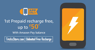 amazon free mobile recharge offer pay balance tricksstore