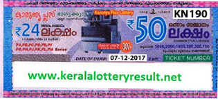 KERALA LOTTERY, kl result yesterday,lottery results, lotteries results, keralalotteries, kerala lottery, keralalotteryresult, kerala lottery result,   kerala lottery result live, kerala lottery results, kerala lottery today, kerala lottery result today, kerala lottery results today, today kerala lottery   result, kerala lottery result 7-12-2017, Karunya plus lottery results, kerala lottery result today Karunya plus, Karunya plus lottery result, kerala   lottery result Karunya plus today, kerala lottery Karunya plus today result, Karunya plus kerala lottery result, KARUNYA PLUS LOTTERY KN 190   RESULTS 7-12-2017, KARUNYA PLUS LOTTERY KN 190, live KARUNYA PLUS LOTTERY KN-190, Karunya plus lottery, kerala lottery today   result Karunya plus, KARUNYA PLUS LOTTERY KN-190, today Karunya plus lottery result, Karunya plus lottery today result, Karunya plus   lottery results today, today kerala lottery result Karunya plus, kerala lottery results today Karunya plus, Karunya plus lottery today, today lottery   result Karunya plus, Karunya plus lottery result today, kerala lottery result live, kerala lottery bumper result, kerala lottery result yesterday, kerala   lottery result today, kerala online lottery results, kerala lottery draw, kerala lottery results, kerala state lottery today, kerala lottare, keralalotteries   com kerala lottery result, lottery today, kerala lottery today draw result, kerala lottery online purchase, kerala lottery online buy, buy kerala lottery   online